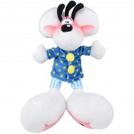 PELUCHE DIDDL BIANCO CON PIGIAMA A STELLINE E BOTTONI GIALLI 32CM NUOVO DIDDL FOREVER ORIGINAL UNITED LABELS AG GERMANY